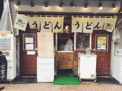 Yusuke food