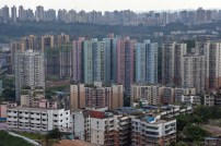 Apartment buildings in Chongqing