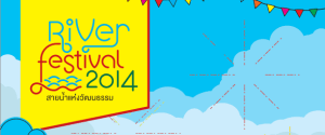 What's on?: River Festival 2014