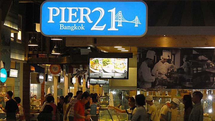 Terminal 21 Food Court is called Pier 21
