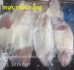 Giá bán mực 1 nắng Nha Trang bao nhiêu 1kg ở tại TpHCM