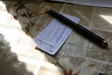 Снимка: Николай Николов  www.blindspot.bg