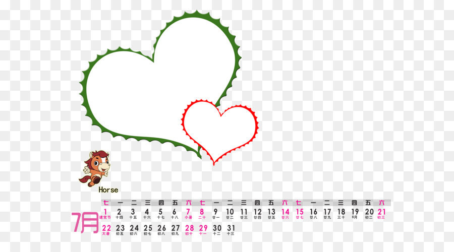 Chinese zodiac Cartoon Child Template - Children\u0027s cartoon calendar