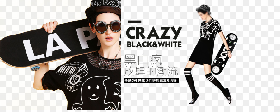 Poster Promotion Clothing Advertising - Cool autumn and winter