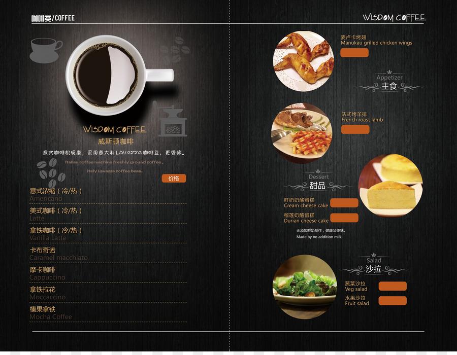 European cuisine MenuCard Restaurant - Western menu design png