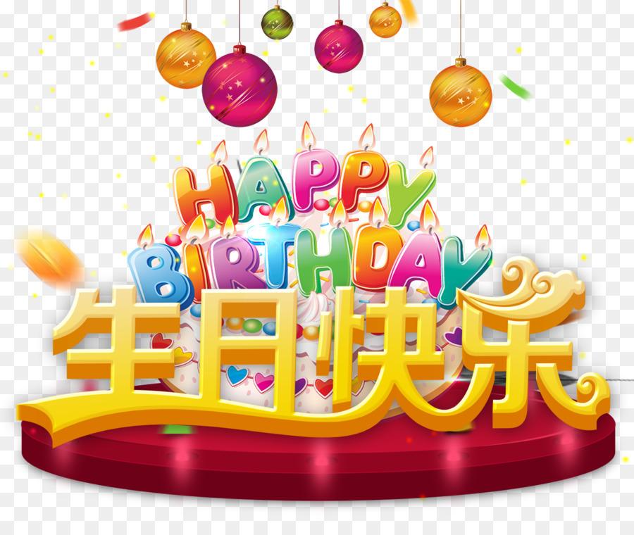 Birthday cake Happy Birthday to You Poster - Happy Birthday posters