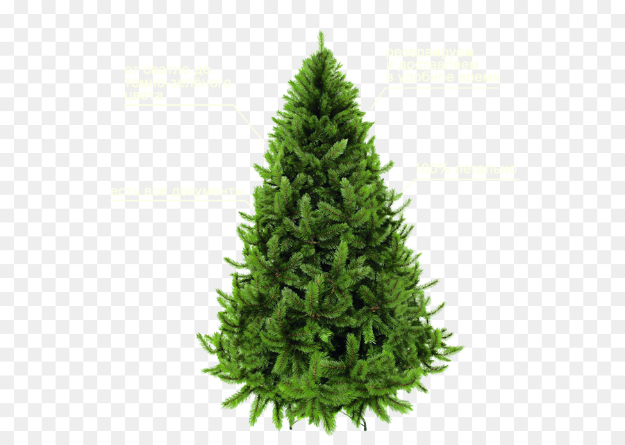 Artificial Christmas tree Pre-lit tree - copywriter background