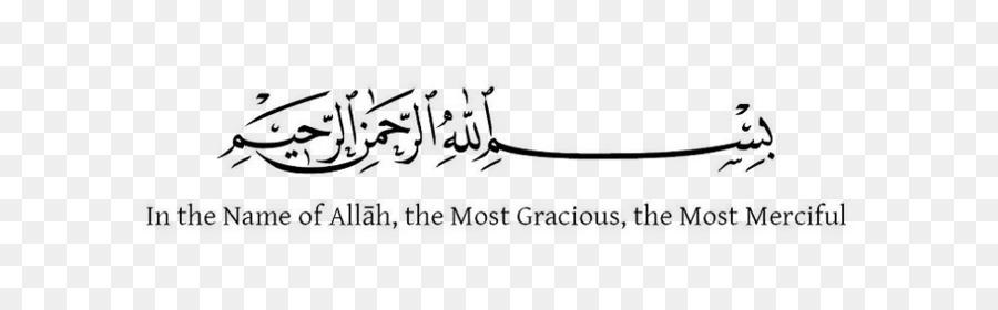 Basmala قرآن مجيد Allah Islam Arabic calligraphy - Names Of Allah