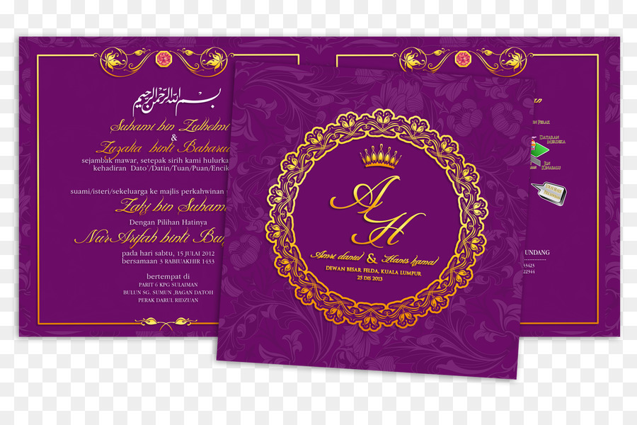 Wedding invitation Greeting  Note Cards Post Cards - KAD KAHWIN png - purple note cards