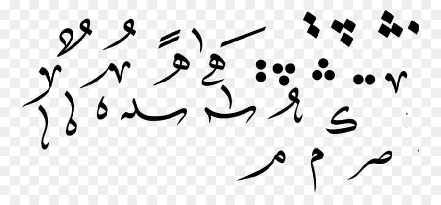 Arabic diacritics Arabic Letters Arabic alphabet Language