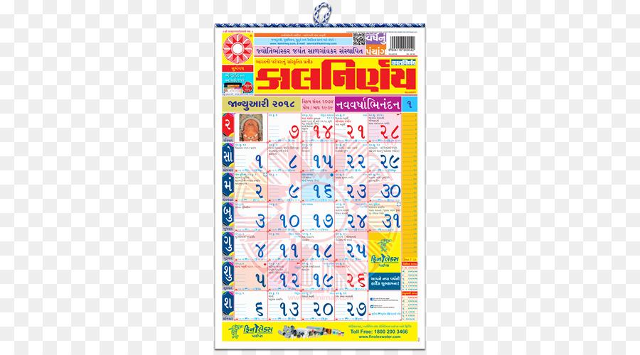 CBSE Exam, class 10 · 2018 Gujarati Hindu Calendar (South - Calendar Class