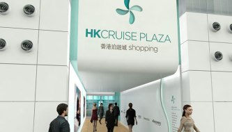 hkcp-commercial-complex-01