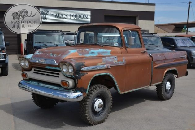 Car Manufacturers With D Big Tall 1959 Chevrolet Napco 4x4