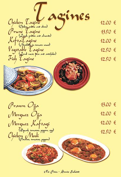 Le Ksar Restaurant 3