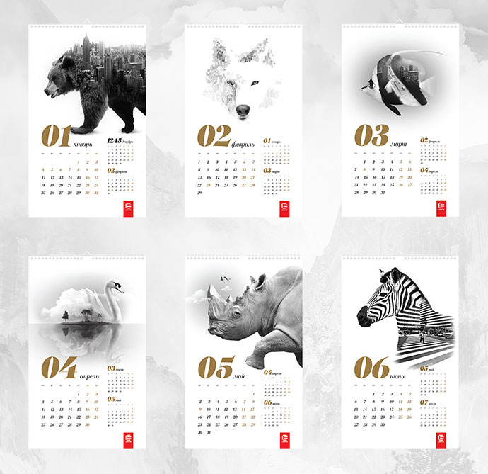 Wall Calendar Best Design At A Glance Wall Calendar Staples Inc 27 Creative Calendar Designs Inspiration 2017 Web