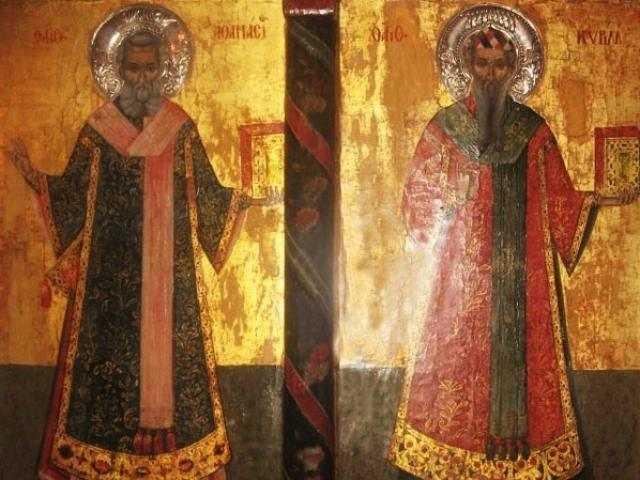 sfintii-ier-atanasie-si-chiril-arhiepiscopii