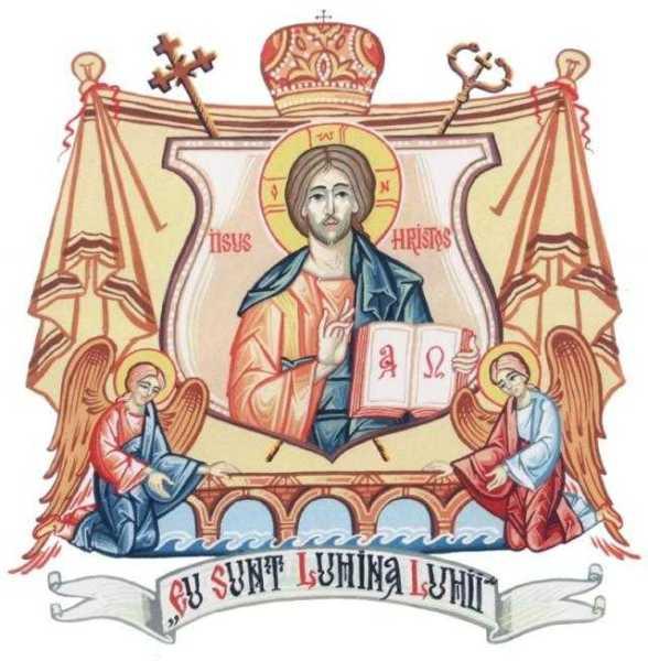 consfatuirea-profesorilor-de-religie-din-episcopia