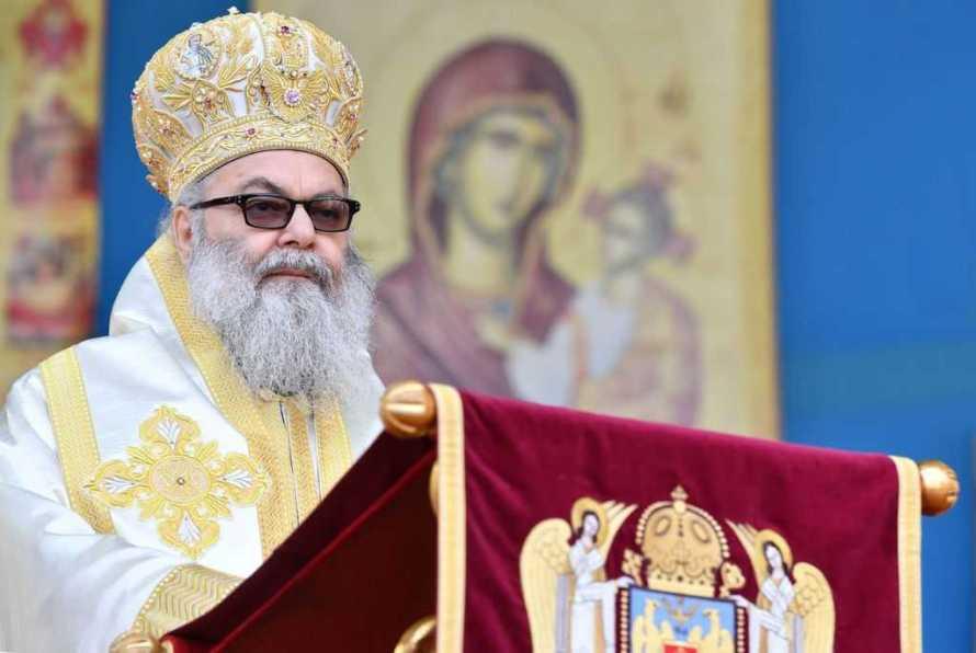 Patriarch John X of Antioch