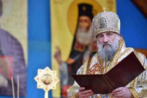 Înaltpreasfinţitul Părinte Ioan, Mitropolit de Rustavi