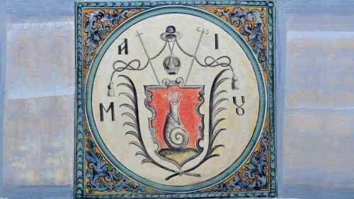 emblema-sfantului-antim-ivireanul-semnificatie-si-simbolism