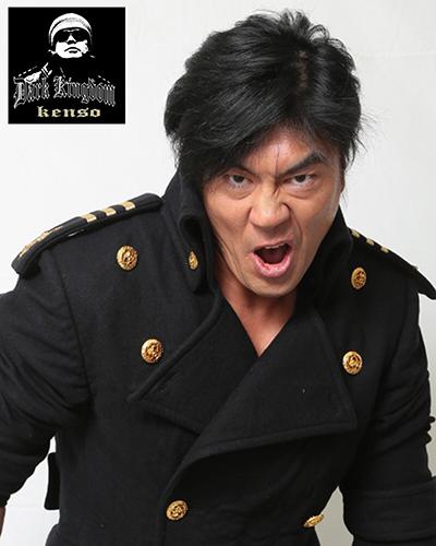 全日本プロレス_KENSO