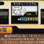 【にゃんこ大戦争】シリアルコード一覧はコレだ!