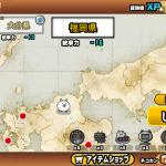 【にゃんこ大戦争】初心者さんが負ける攻略ステージ!