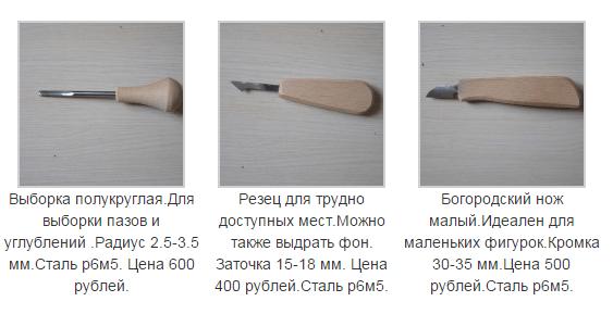 2014-11-19_125255