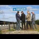 Прикольные названия в России