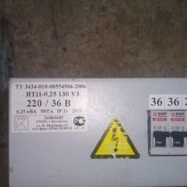 360e2d4s-960