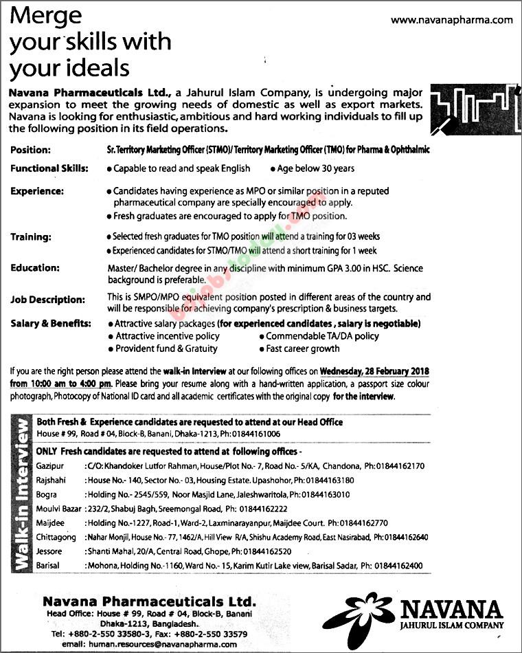 Sr Territory Marketing Officer (STMO) /Territory Marketing Officer