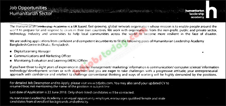 Communications  Marketing Officer Job Bangladesh  Mobile Version
