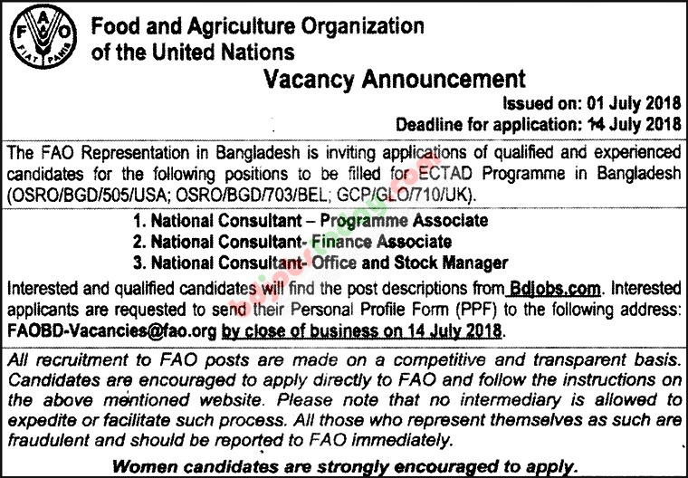 National Consultant (Office  Stock Manager) Job Bangladesh  Mobile