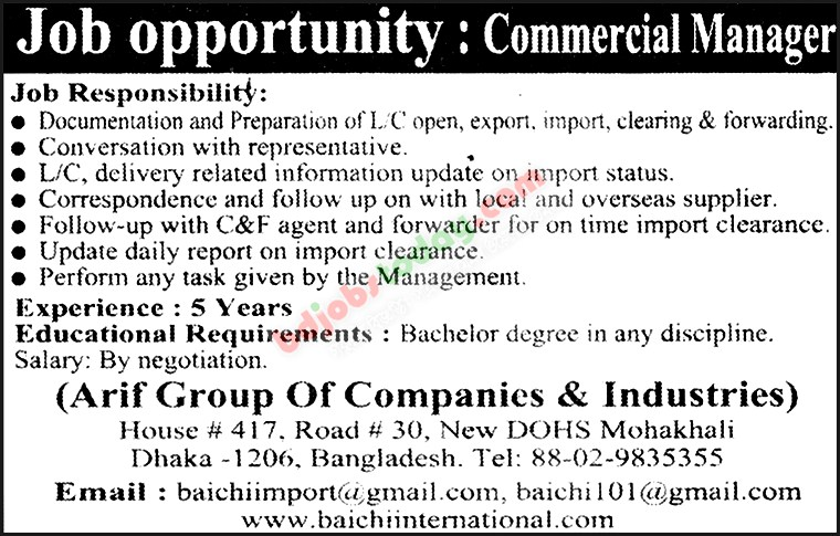 Commercial Manager Job Bangladesh  Mobile Version