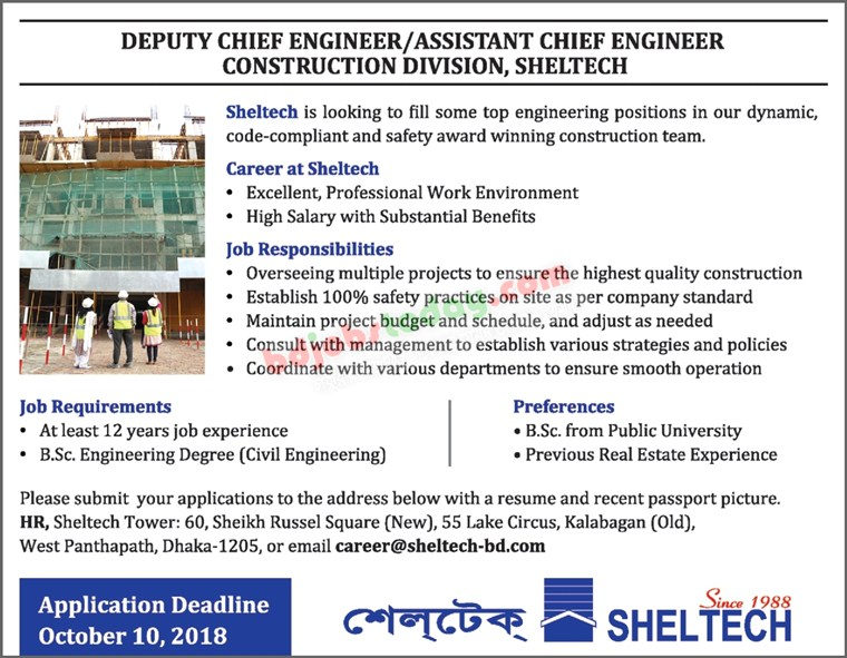 Deputy Chief Engineer/ Asst Chief Engineer - Construction Job