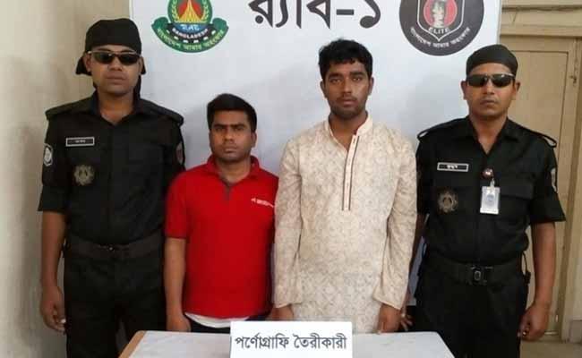 Arrest-porn