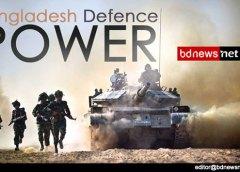 Bangladesh Defence Power