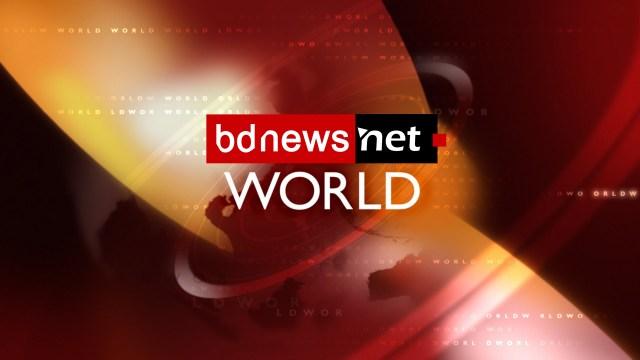 bdnewsnet-news-banner