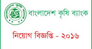 Bangladesh Krishi Bank Senior Office