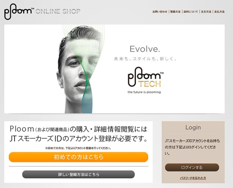 ploom_new