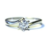 Diamond Promise Rings | www.imgkid.com - The Image Kid Has It!