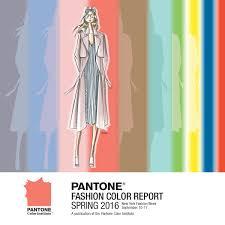 Pantone%2BSpring%2B2016.jpg