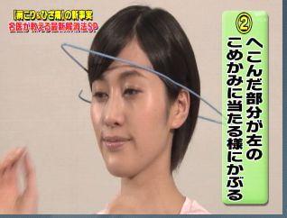 Beauty_2015_07_29_013000
