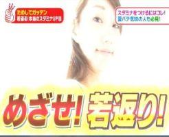 Beauty_2015_08_27_155201
