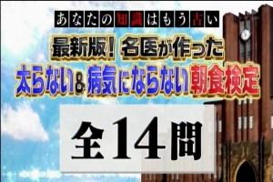 20170117200545