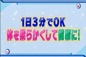 20170530002538