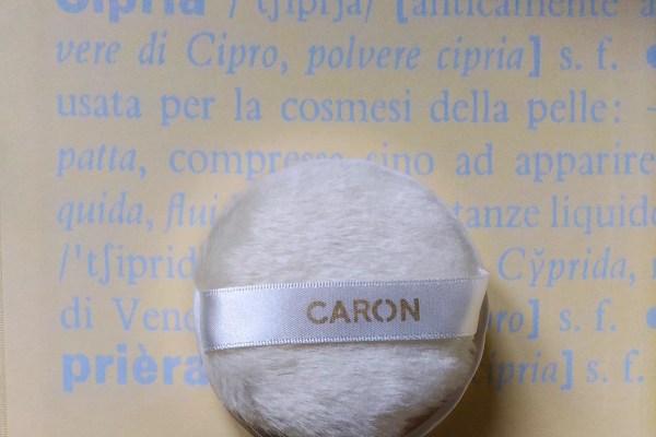 cipria-caron-pudre-libre