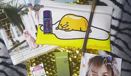Ipsy Glam Bag July 2017 1