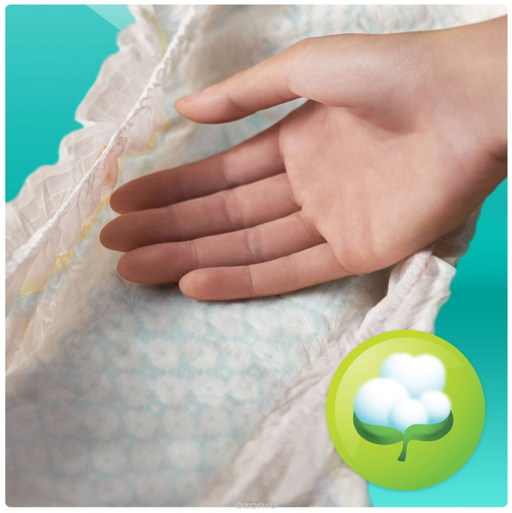 Echantillon Couche Adulte Pampers Baby Dry 7
