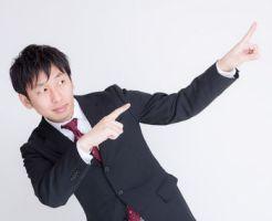 yutori-kasegenai